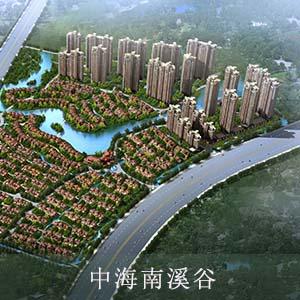 中海南溪谷