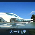 guangzhou_dayi_villa